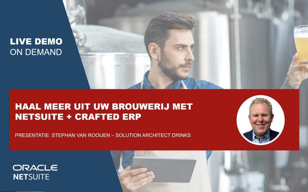 demo aanvraag netsuite crafted brouwerij erp crm wms